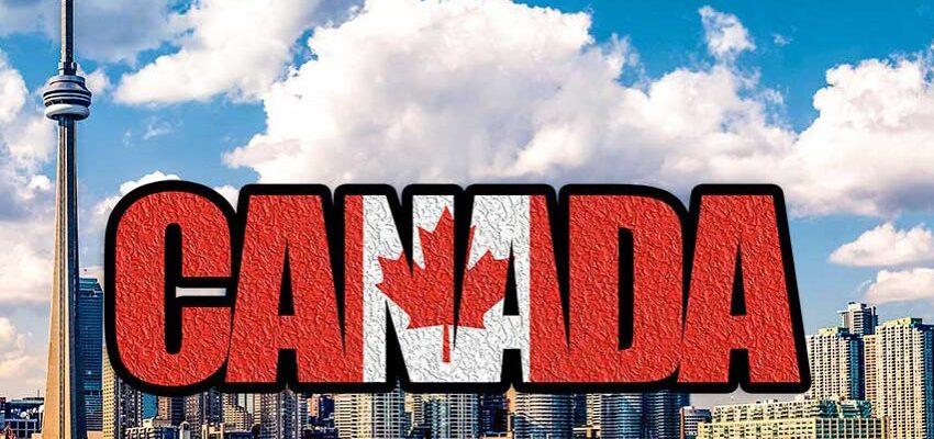 خطوات الحصول علي الجنسية الكندية و الأوراق المطلوبة