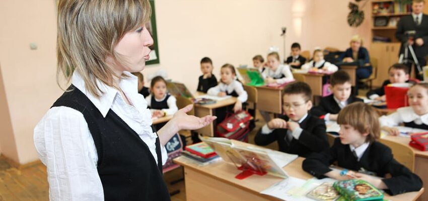 إجراءات الحصول على تأشيرة الهجرة إلى كندا للمدرسين