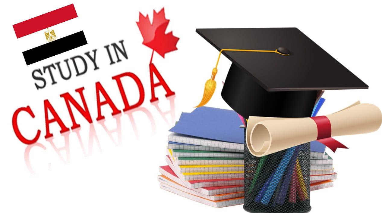 دليل مصاريف الدراسة فى كندا للمصريين و تكلفة المعيشة