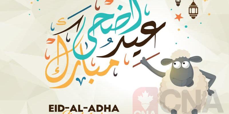 عيد الأضحى المبارك فى كندا 2020 كندا نيوز عربى