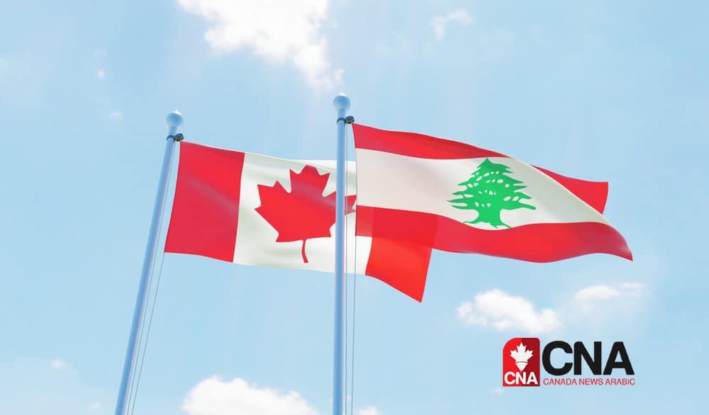 معلومات حول الهجرة من لبنان إلى كندا