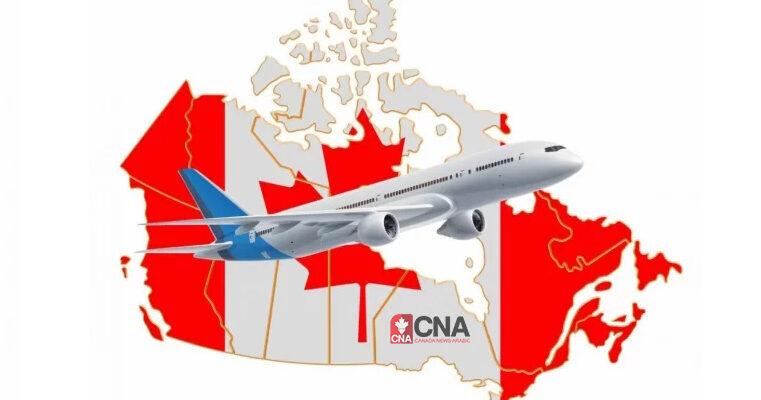 5 مقاطعات كندية تستقبل الزائرين دون إلزامهم بالحجر الصحى