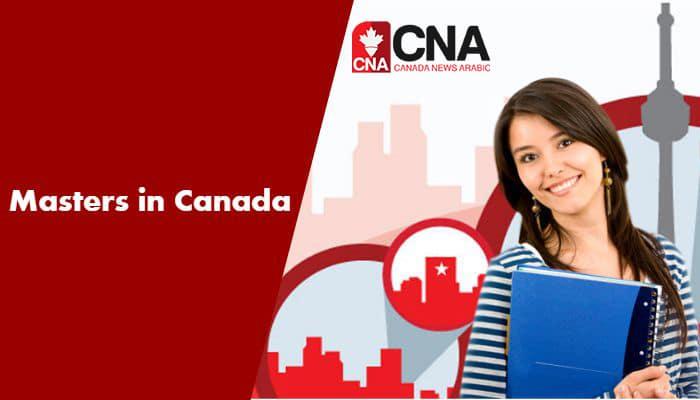 المنح الخاصة بدراسة الماجستير فى كندا