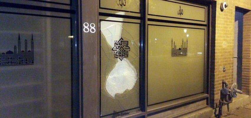 تعرض مسجد فى تورنتو للهجوم للمرة السادسة خلال آخر 3 أشهر
