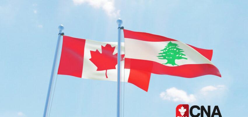 طرق الهجرة الى كندا من لبنان