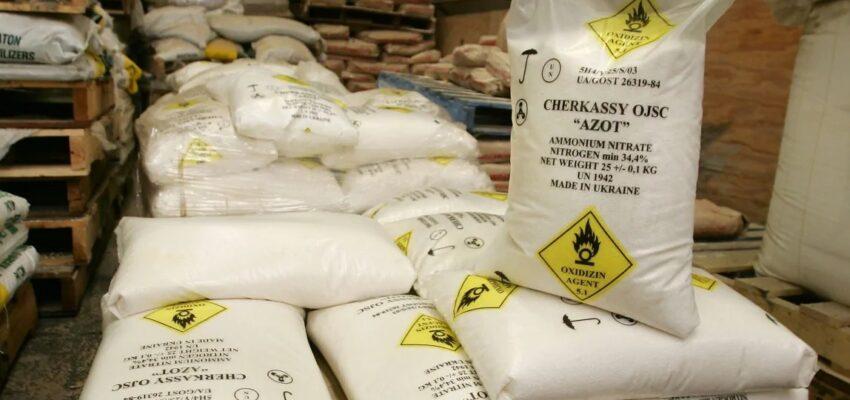 كندا تفرض إجراءات مشددة فى تخزين نترات الأمونيوم