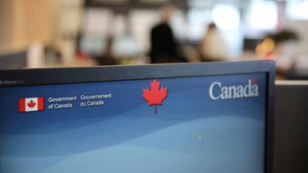 كندا تنوى زيادة تمثيل الأقليات فى القطاع العام