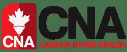 موقع Canada News Arabic كندا نيوز عربى
