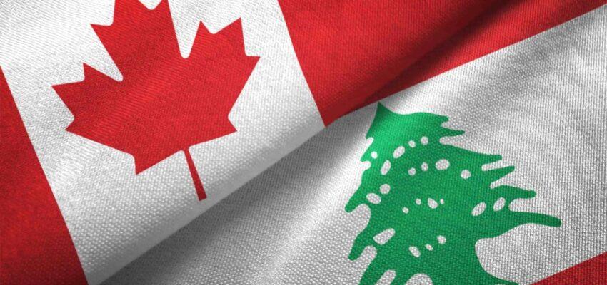 إجراءات هجرة جديدة لدعم لبنان