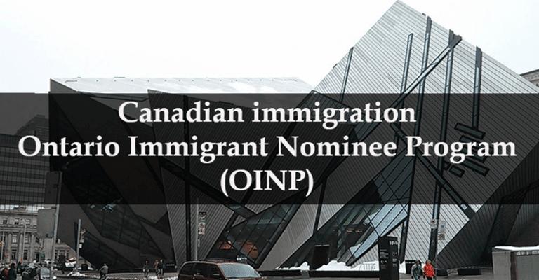 إقتراح تغيير نظام الهجرة فى برنامج أونتاريو للمهاجرين
