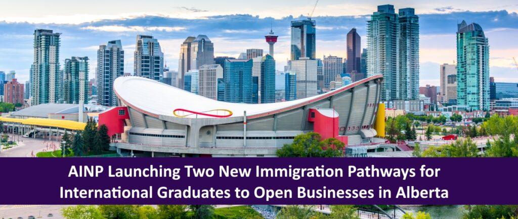 ألبرتا تطلق مسارين جديدين للهجرة
