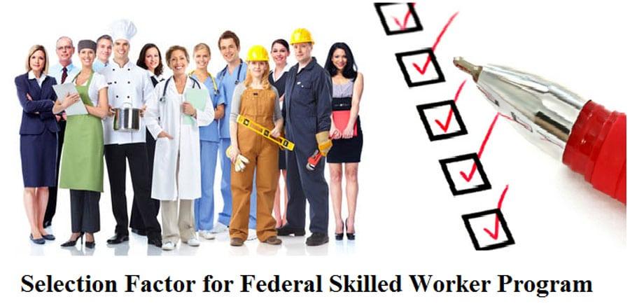 برنامج العمال المهرة الفيدرالى FSWP Federal Skilled Worker Program