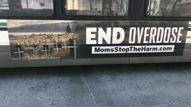 حملة للتغيير  أمهات حزينات فقد أطفالهن بسبب المخدرات