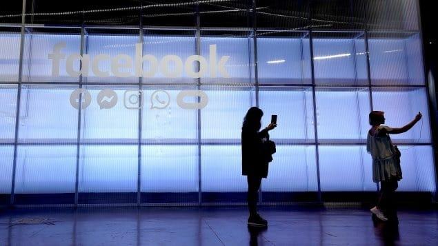 فيسبوك تحظر راديو كيبيك بسبب الترويج لنظريات المؤامرة