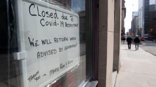قلق الشركات الكندية بشأن النجاة من الموجة الثانية من الوباء