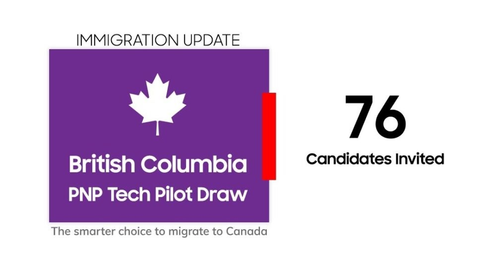 السحب الأخير فى كولومبيا البريطانية Tech Pilot للحصول على الإقامة الدائمة