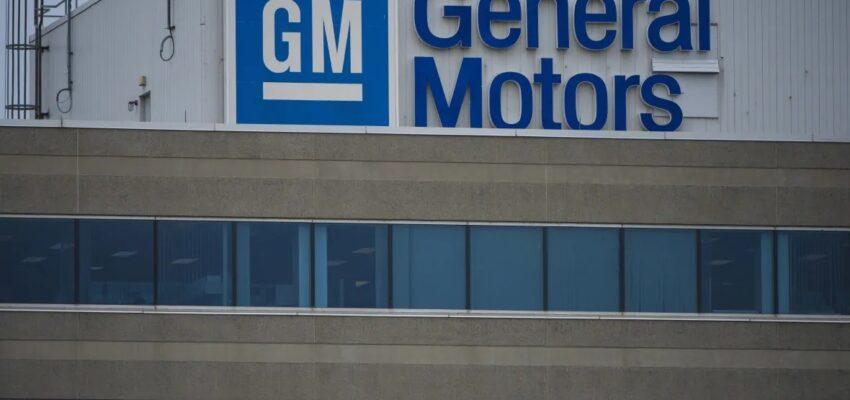 ستقوم جنرال موتورز الكندية من جديد بصنع شاحنات صغيرة فى كندا إذا صادق الاتحاد على الصفقة