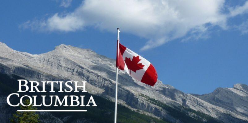أصدر أحدث سحب لكولومبيا البريطانية للتكنولوجيا 92 دعوة