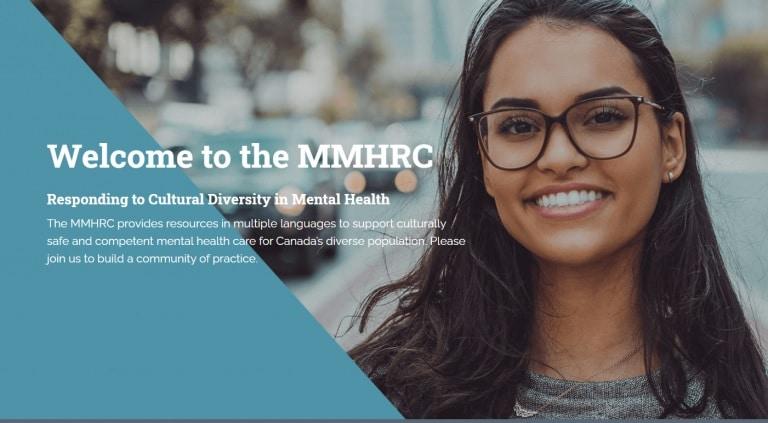 جامعة ماكجيل تطلق مبادرة الصحة النفسية متعددة الثقافات
