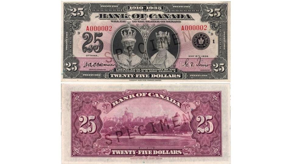 عملة ورقية 25 دولار كندى قديمة