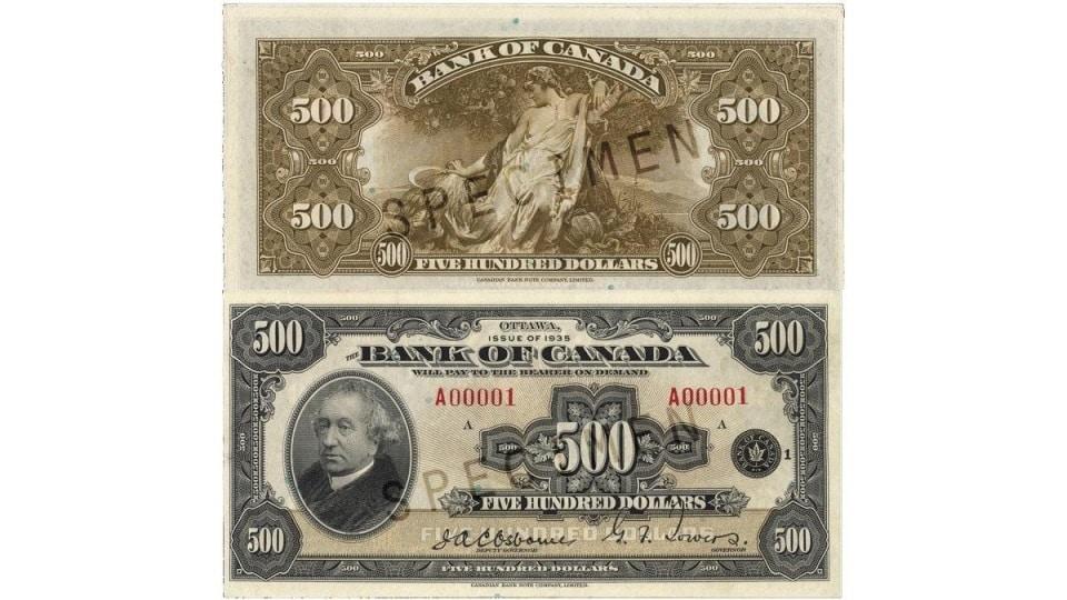 عملة ورقية 500 دولار كندى قديمة