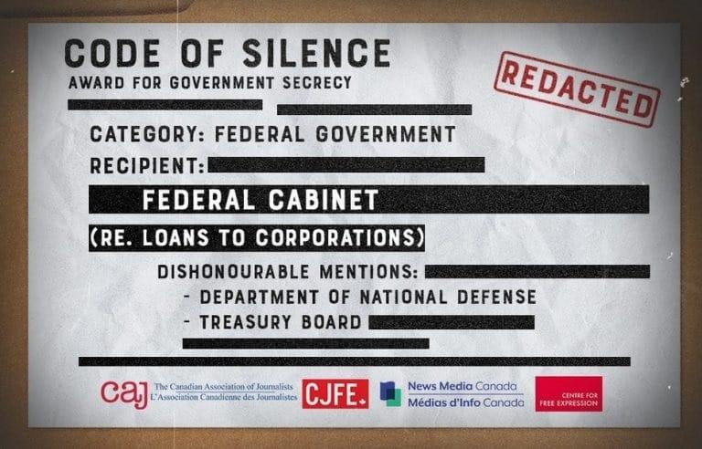 الصحفيون الكنديون يمنحون الحكومة الفيدرالية جائزة الصمت