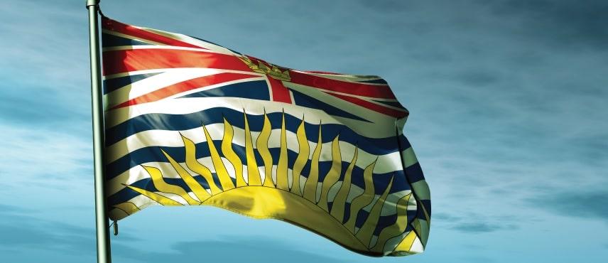 سحب تقنى جديد لبرنامج PNP فى كولومبيا البريطانية BC PNP Tech Pilot