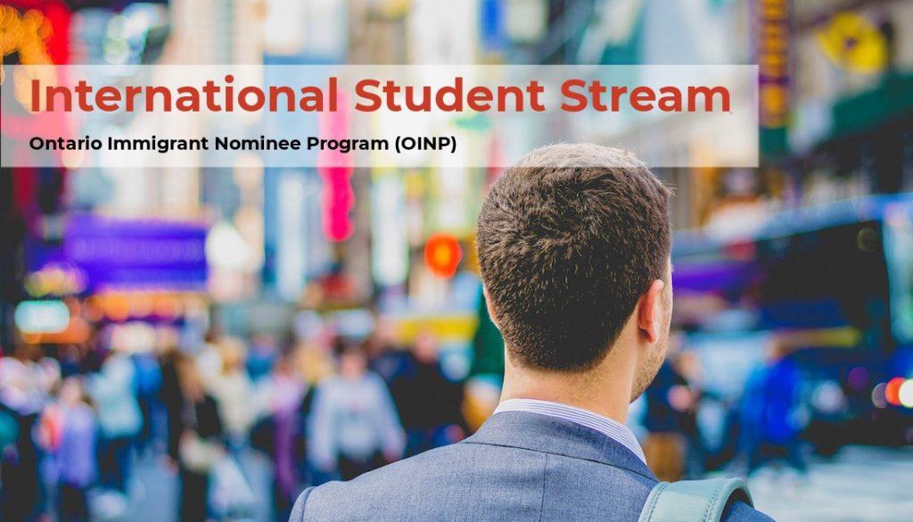 دعوة المزيد من الطلاب الدوليين للتقدم بطلب للحصول على ترشيح إقليمى فى أونتاريو