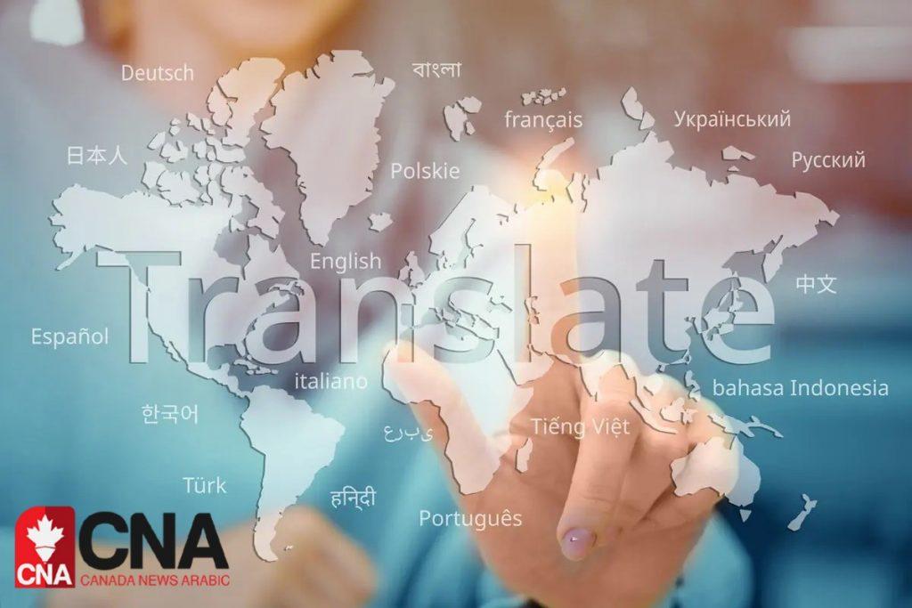 أهمية الترجمة المعتمدة للهجرة إلى كندا